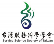 Service Science Society of Taiwan